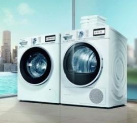 Cheap-Washing-machine-service-centre-in-Mumbai.jpg