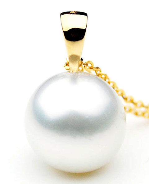 Australian-South-Sea-pearl-Pendant.jpg