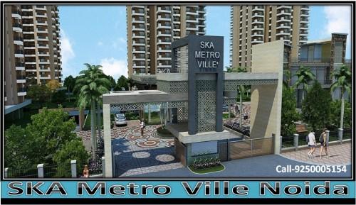 SKA-Metro-Ville.jpg