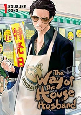 The Way of the Househusband v01-v03 (2019-2020)