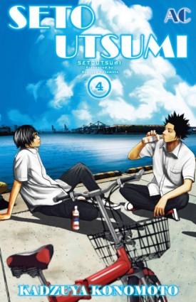 Seto Utsumi v01-v08 (2018-2019) Complete