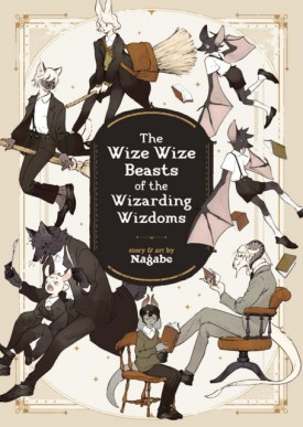 The Wize Wize Beasts of the Wizarding Wizdoms (2019)