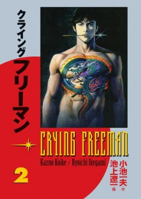 Crying Freeman v01-v05 (2006) Complete
