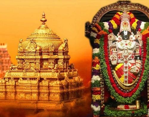 Tirupati-Tour-Package-From-Chennai.jpg