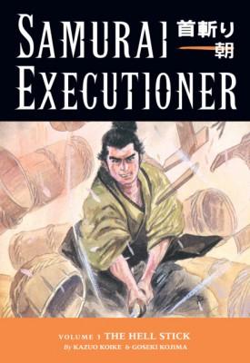 Samurai Executioner v01-v10 (2004-2006)