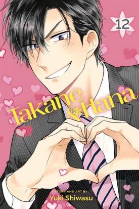 [Image: takane12.jpg]