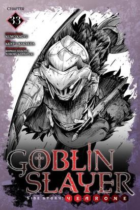 [Image: goblinside.jpg]