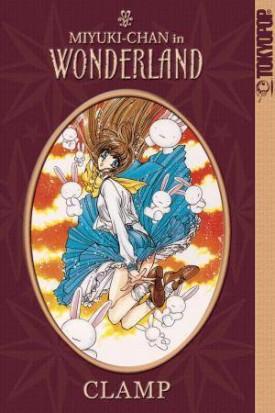 Miyuki-chan in Wonderland (2003)