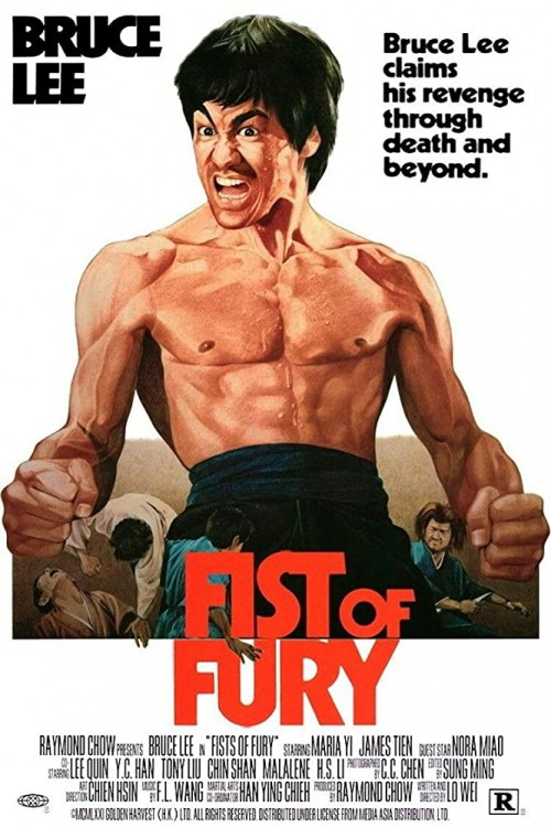 Fist.Of.Fury.1972.Bruce.Lee.Ultimate.Collection.iNTERNAL.DVDRip.XviD-MTN.jpg