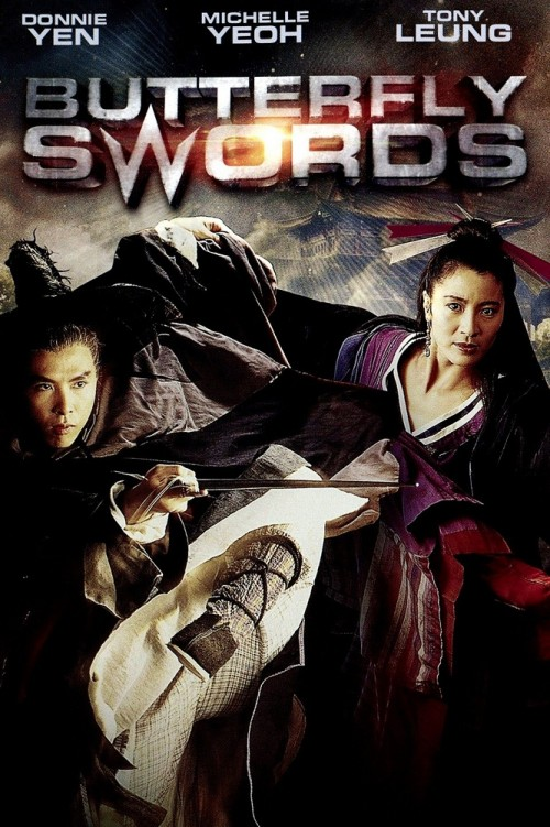 Butterfly.And.Sword.1993.DVDRip.Xvid-WRD.jpg