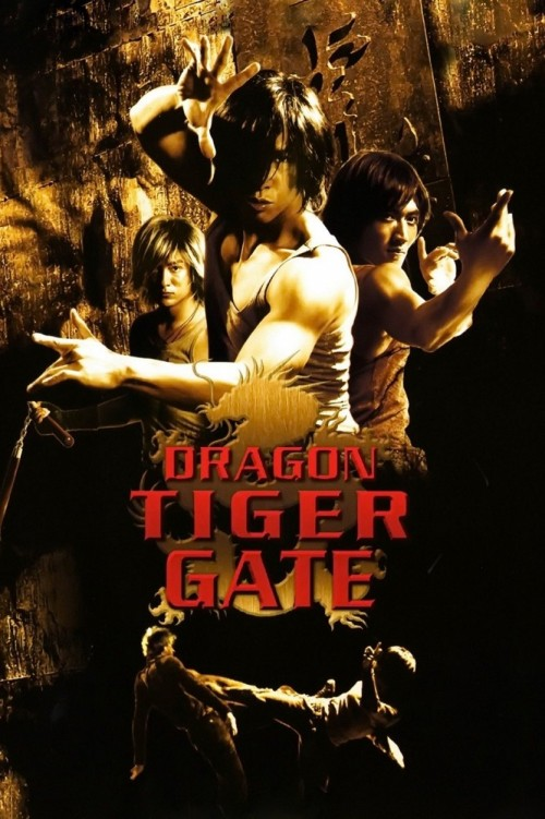 Dragon.Tiger.Gate.2006.DVDRip.XviD-ESPiSE.jpg