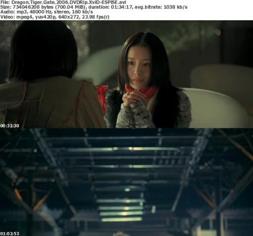 Dragon.Tiger.Gate.2006.DVDRip.XviD-ESPiSE_thumbs.jpg