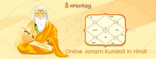 online_janam_kundali_in_hindi.jpg