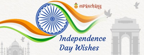 Independence-Day-wishes.jpg