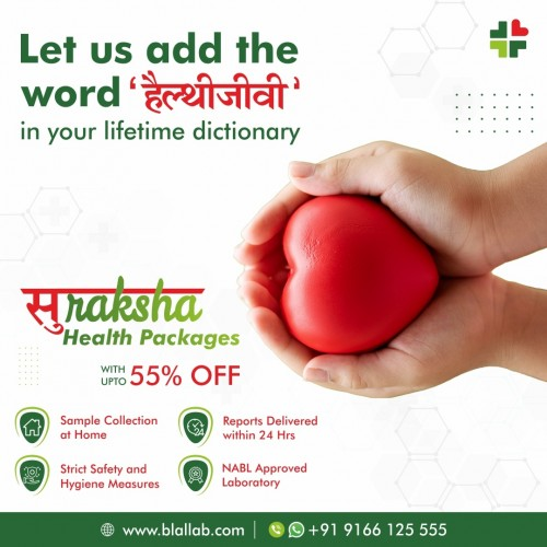 Suraksha-Health-Packages-with-upto-55-off.jpg