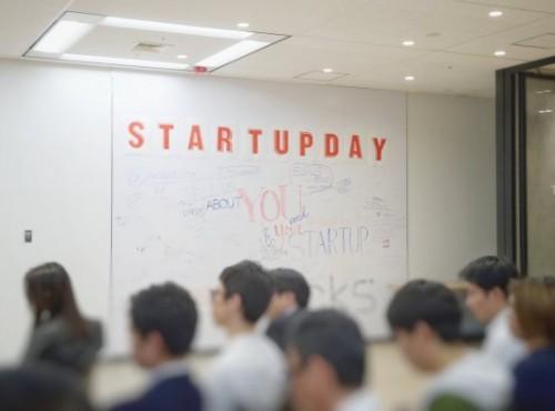 startup-news.jpg